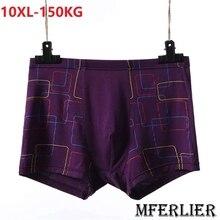men boxer 2 picece lot big size 9XL 10XL Soft comfortable breathable loose Stretch elasticity man pr