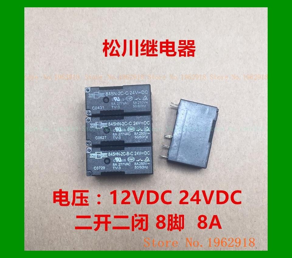 845N HN-2C-B-C 12VDC 24VDC 8 8A