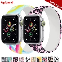 solo loop strap for apple watch band 40mm 38mm 44mm 42mm printed elastic silicone watchbad bracelet iwatch band 543se6
