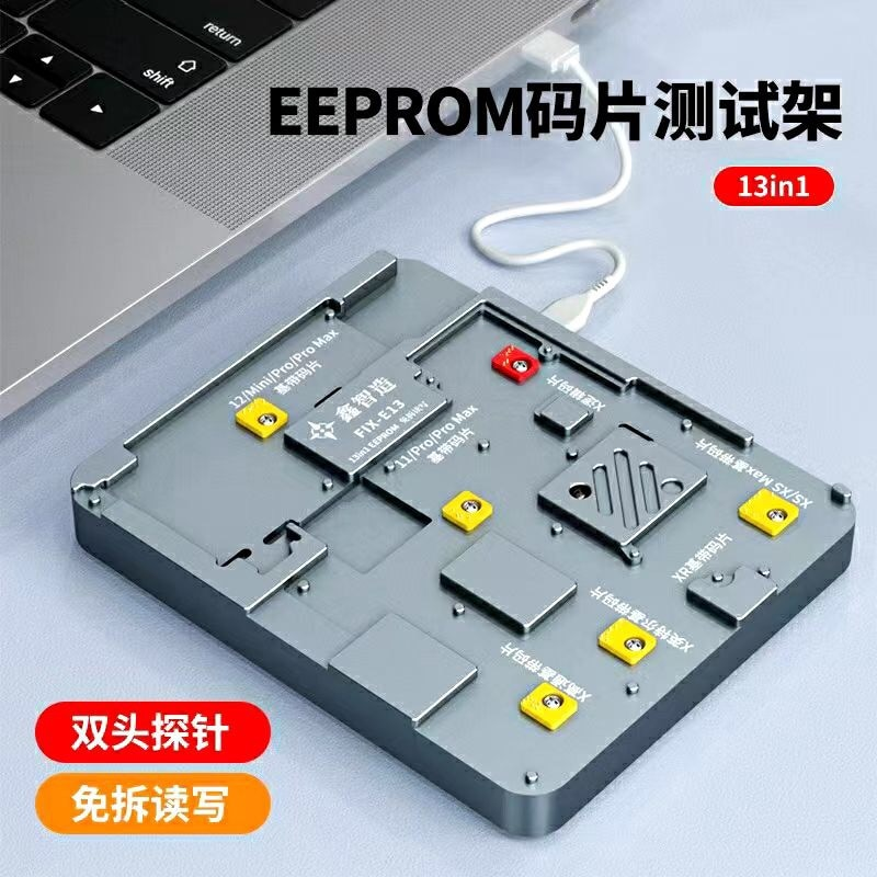 Get Fix-E13 13 IN 1 Logic/Intel Baseband EEPROM Chip Non-removal Read/Write Programmer for iPhone X-12 mini/12/12 Pro Max