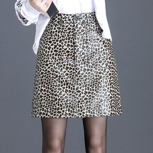Jupe en cuir grain de léopard pour femmes   Jupe de hanche à paquet haut de femme, nouvelle collection automne et hiver 2019, expose la jupe trapèze