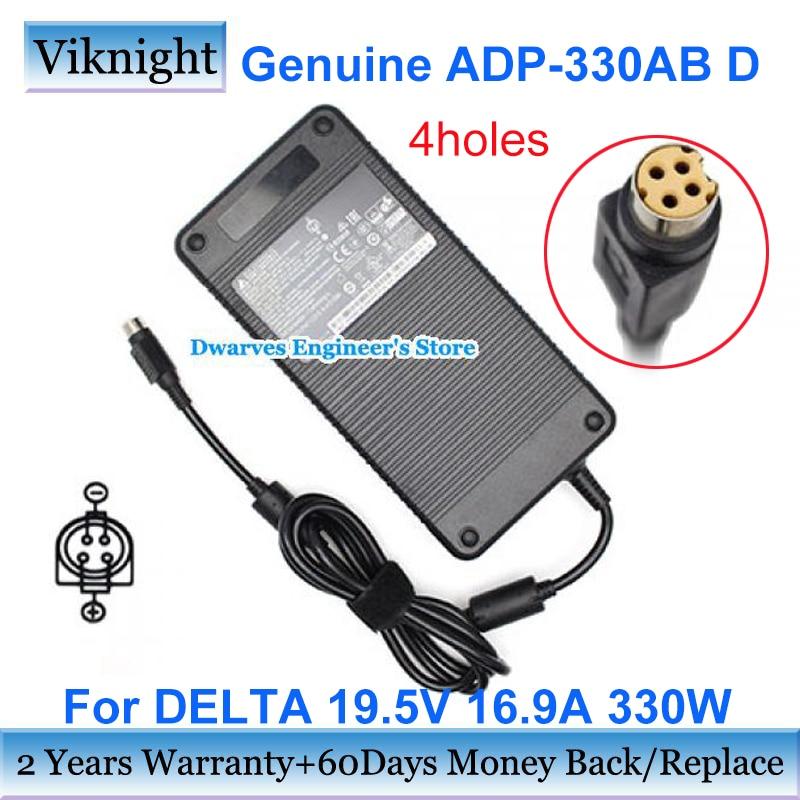 حقيقية ADP-330AB D 19.5V 16.9A 330W AC محول شاحن A17-330P2A A15-330P1A A330A002L ل MSI الألعاب GT80 GT62VR GT73VR GT75