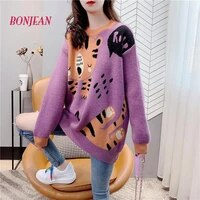 cartoon purple sweater women japanese fashion loose thick funny clothes 2020 autumn and winter loose knit sweater korean tops