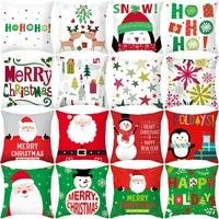 2021 popular plush household decor christmas santa claus pillows caser cartoon letter printing red white soft cushion covers