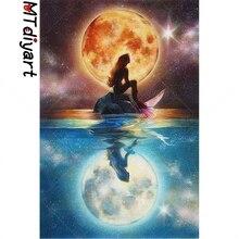 Lune réflexion rêve sirène diamant peinture 5d Kit bricolage dessin animé Art broderie ensemble point de croix strass mosaïque décor à la maison