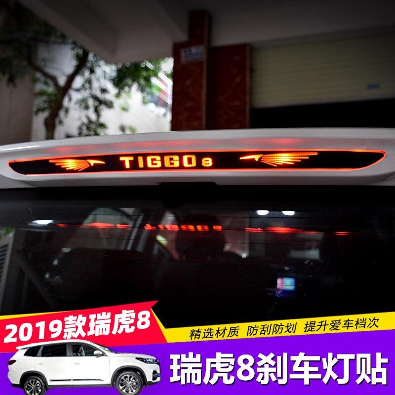 Pegatina de coche para CHERY Tiggo 8 2019 pegatina de luz de freno de gama alta Tiggo8 pegatina de luz de freno luz trasera Decoración