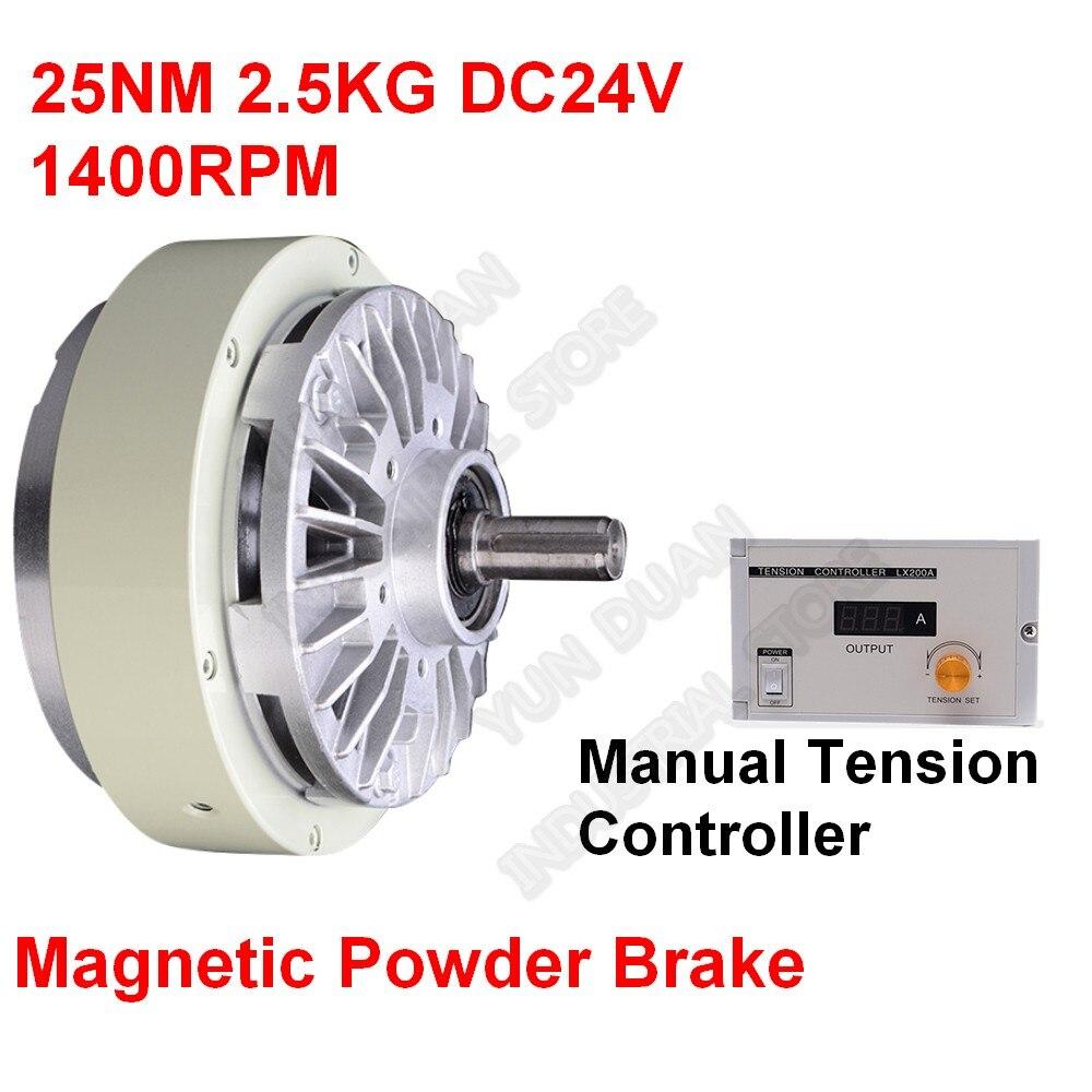فرامل المسحوق المغناطيسية 25Nm 2.5 كجم DC24V ، عمود واحد ، مجموعة التحكم في التوتر اليدوي 3A لتعبئة آلة الطباعة والصباغة