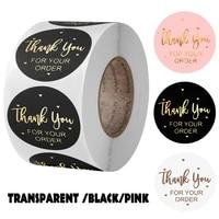 thank you for your ordersticker for envelope sealing labels sticker black pink transparent gold sticker stationery supply
