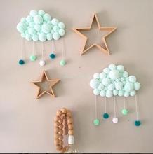 INS Short boule de corail pour nouveau-né   Accessoires de photographie pour décor de chambre de bébé, jouets de literie pour bébé
