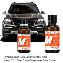 30ML Dual-core Car Coating Agent Automotive Plated Crystal Plated Hydrophobic Coating Superimposed P