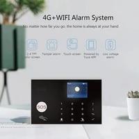Systeme dalarme de securite sans fil  wi-fi  GSM  4G  avec application Tuya  Amazon  Alexa  Google Home  commande vocale  IFTTT  camera IP  surveillance video