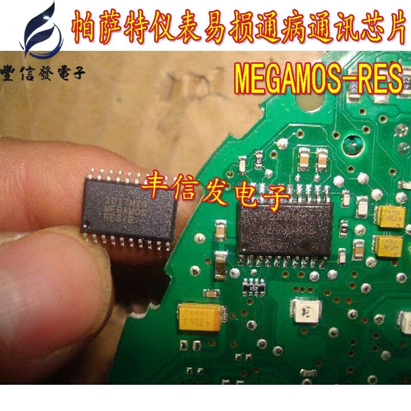 5pcs or 10pcs MEGAMOS MEGAMOS RES/B MEGAMOS-RES for VW Dashboard CAN Communication Chip Passat Polo VW Audi