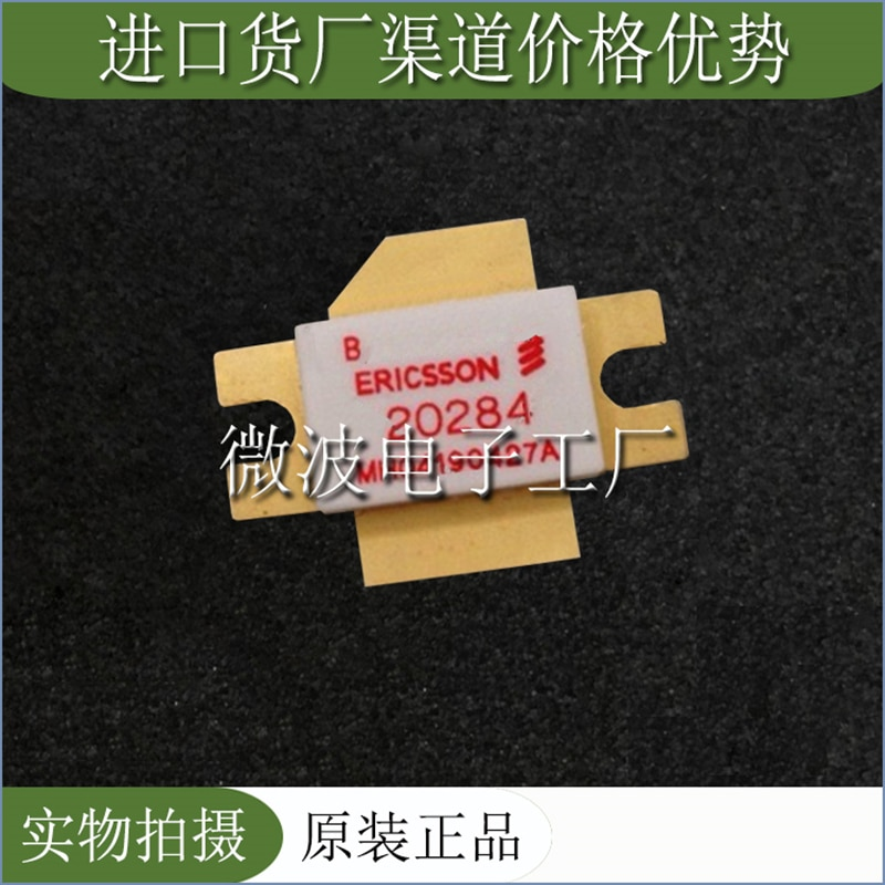 PTB20284 SMD RF tube High Frequency tube Power amplification module
