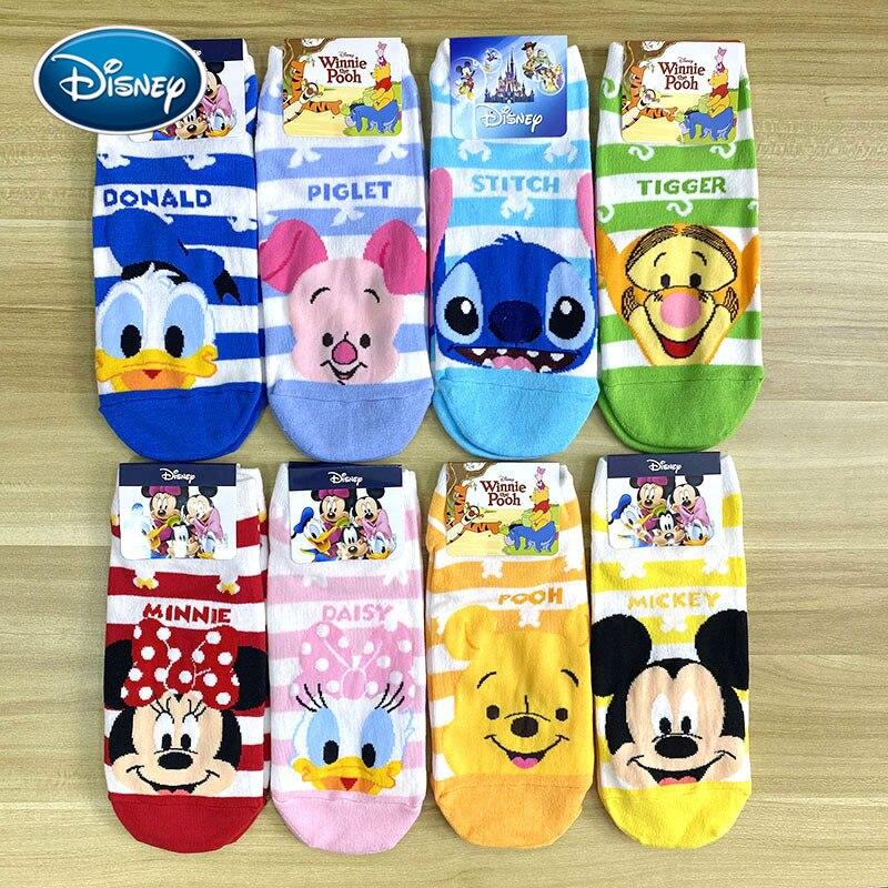Disney Girl New Socks Cartoon Sock Women's Socks Mickey Anime Color Horizontal Stripe Shallow Mouth Boat Socks
