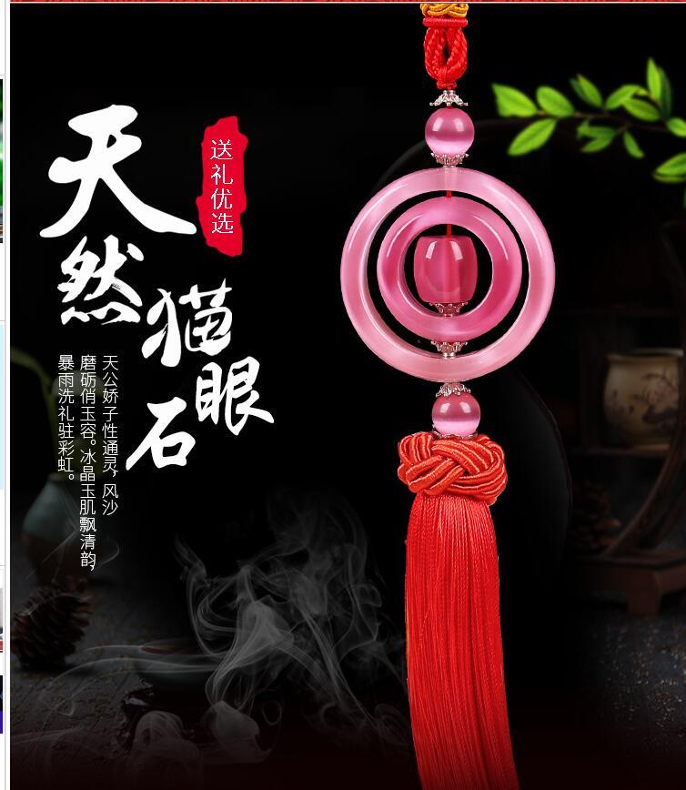 Colgante de jade de Xinjiang Kunlun, adornos rojos, blancos, verdes y azules para colgar, para que cada perro tenga su coche colgante