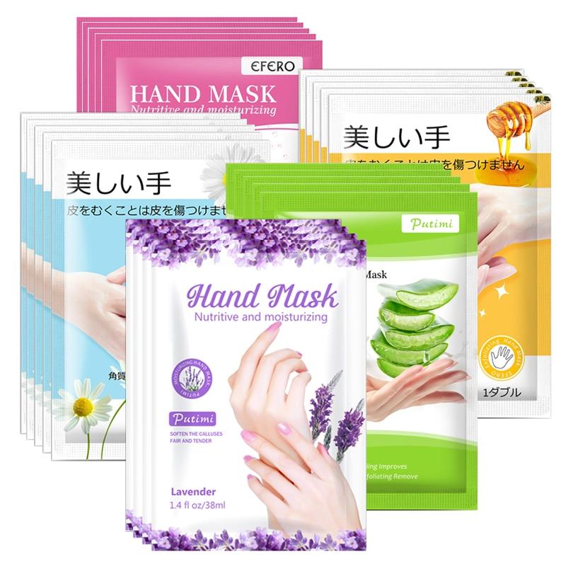 Esfoliante máscara de mão spa luvas nutrir seco & morto clareamento da pele anti-envelhecimento hidratante creme de película de mão luvas de cuidados com a pele
