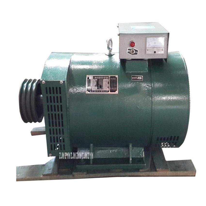 STC 15KW Diesel Generator Full Copper Diesel Alternator Cast Iron Housing Diesel Dynamo Single Phase 220V / Three-Phase380V