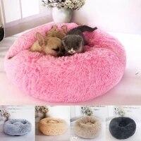 cute soft pet puppy dog cat soft sleeping bed plush fluffy fleece blanket net house winter warm sleeping bag long plush super