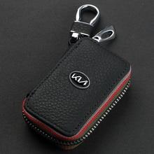Leather Key Case For Kia K5 K3 Shuma Stonic Picanto Moring KX1 Cerato Metal Keychain Waist Pendant K