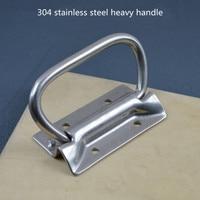 Type 304 stainless steel handle heavy folding handle industrial plate box ring handle handle toolbox handle