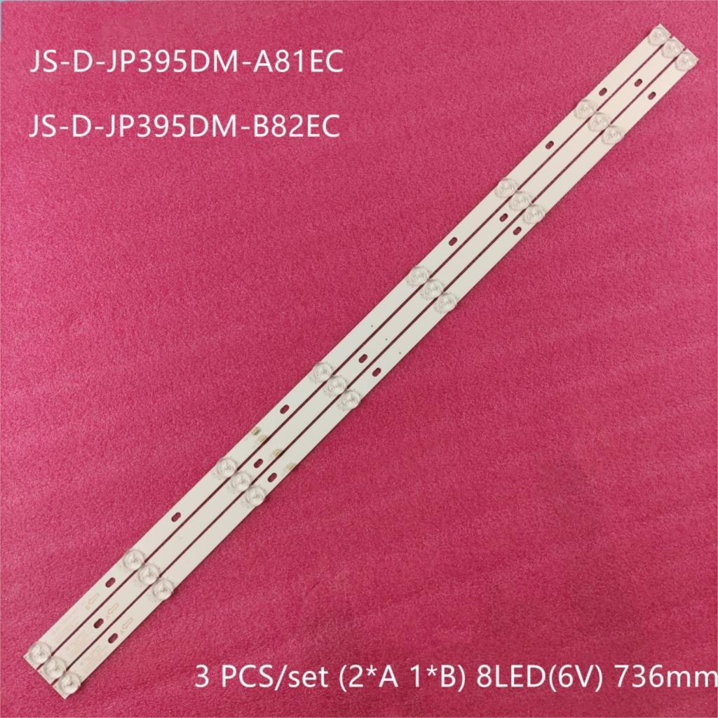 LED شريط إضاءة خلفي 8 مصباح ل TCL 40 بوصة JS-D-JP395DM-A81EC B82EC (80105) E395DM1000 MCPCB D40-M30 40BF400 6V/LED