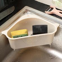 Cesta de drenaje de estante de almacenamiento de cocina con ventosa para fregadero esquina PP plástico esponja cepillo tela colador cesta escurridor bastidores