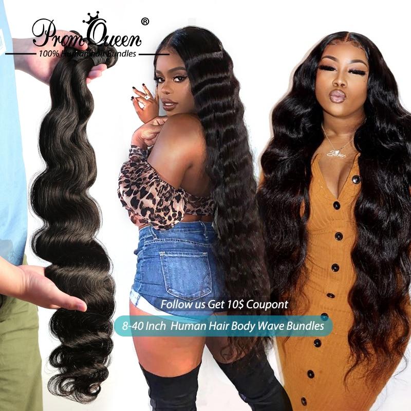 PromQueen Remy Hair Brazilian Human Hair Bundles Body Wave 1/3/4 Double Machine Weft Human Hair Weav