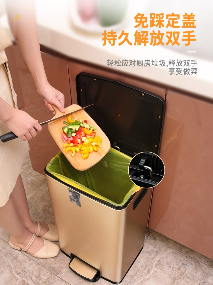 Golden 304 Stainless Trash Can Bathroom Garbage Office Accessories Trash Can Bedroom Metal Cubo De Basura Cleaning Accessories enlarge