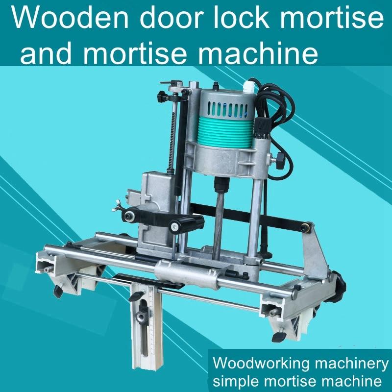 Wooden door lock hole opener slotting machine key hole tool woodworking machinery portable mortise machine hole punching machine