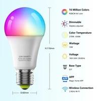 5 10PCS E27 Smart Control Lamp Led RGB Light Dimmable 10W RGBW Led Lamp Colorful Changing Bulb Led Lampada RGB White Decor Home