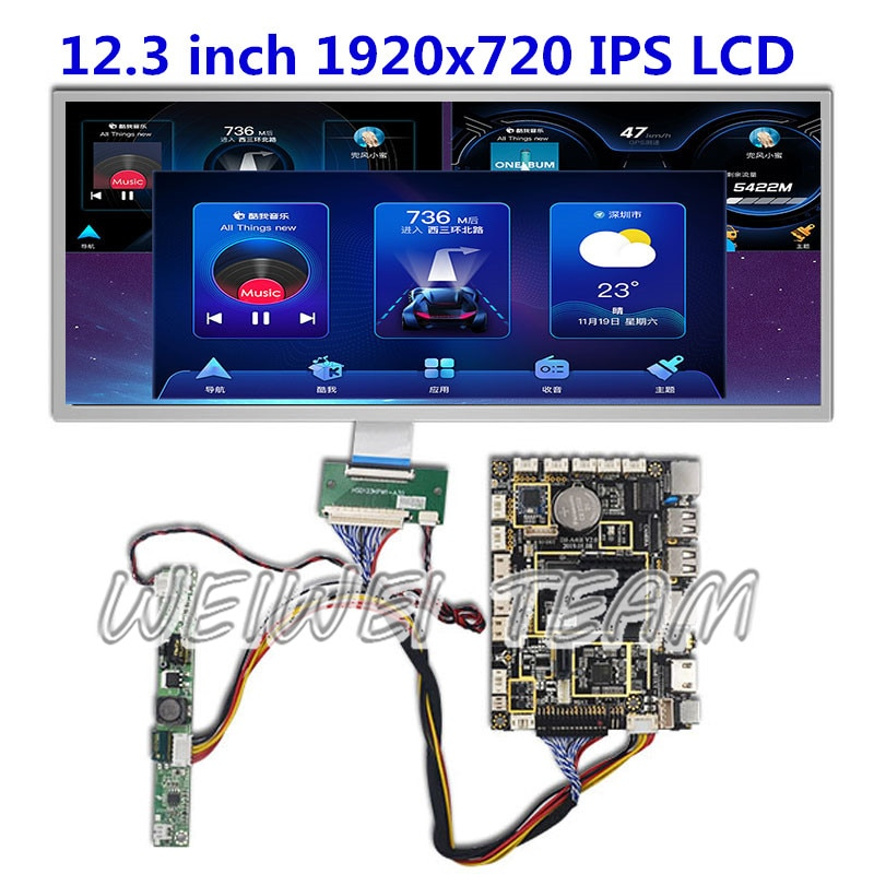 Monitor de coche TFT LCD de 12,3 pulgadas 1920X720 Bar de alta resolución Android 7,1 HDMI tablero de coche Pantalla de salpicadero 1000 nits