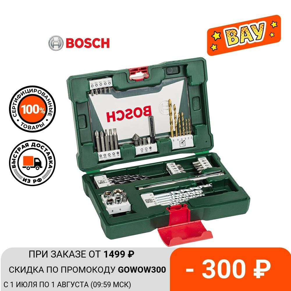 Accessories Set Bosch V-Line 48 items (hard case) Tooling bits bit drill drills holder