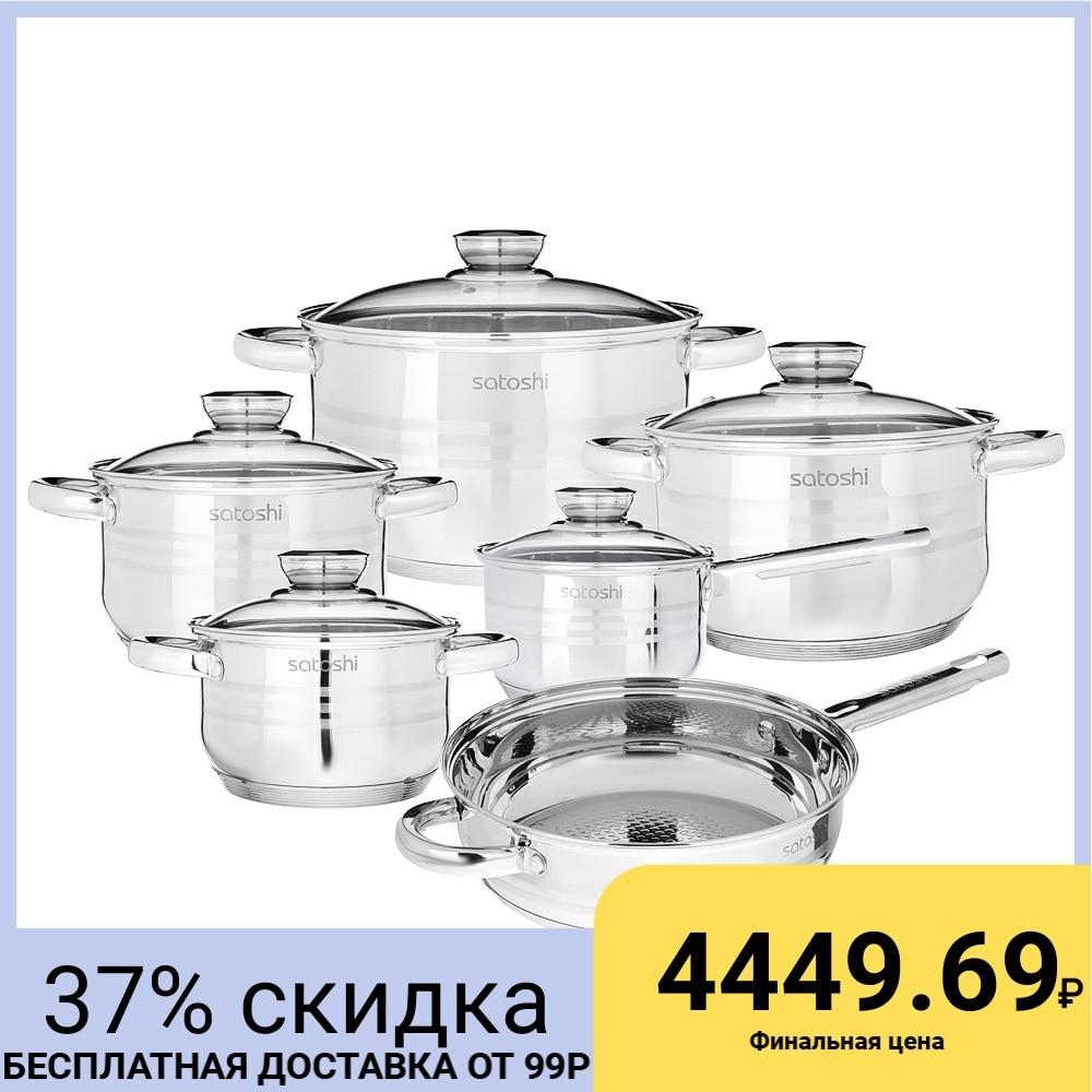 SATOSHI Рокруа Набор кастрюль 12пр GS 01222 12PC Кастрюли для супа и бульона      АлиЭкспресс