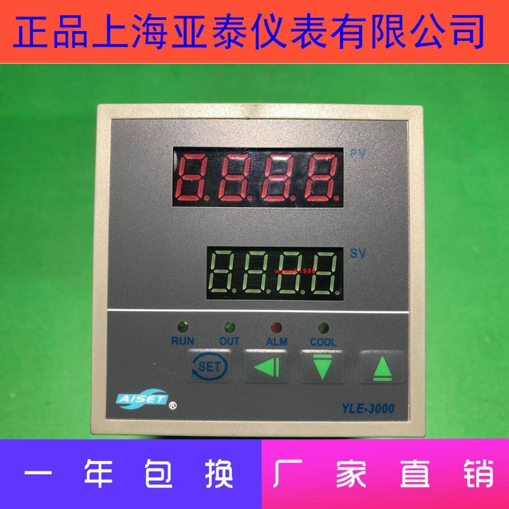 AISET Recommend Shanghai Yatai Instrument YLE-3000 Thermostat Thermostat Oven Oven Thermostat YLE-3005 PT100 300℃
