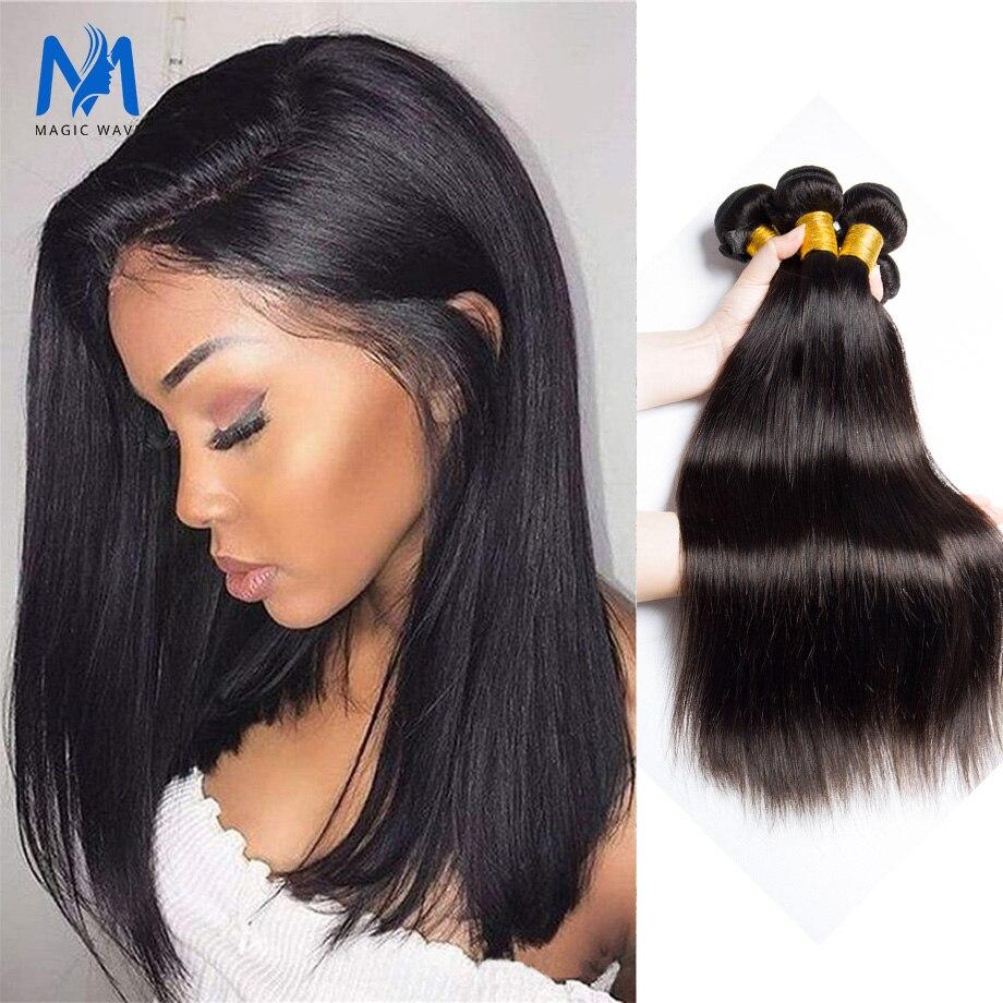 28 inch Brazilian Straight Human Hair Bundles 100% Remy Human Hair Bundles Natural Black Extensions