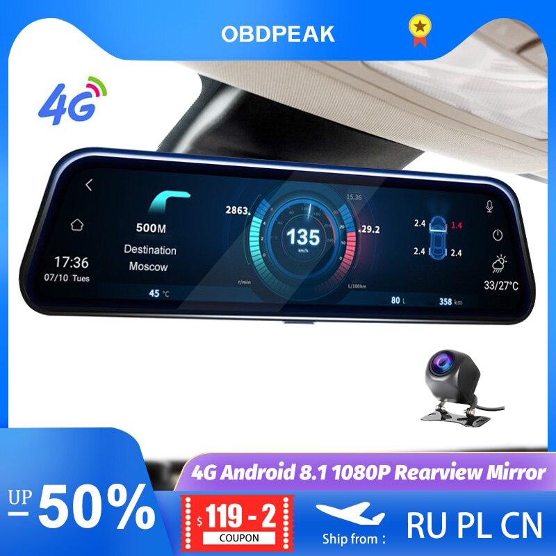 A980 inteligente espelho retrovisor câmera 10 4 4 4g android 8.1 carro dvr 1080p lente dupla traço cam registrador de vídeo gps wifi espelho