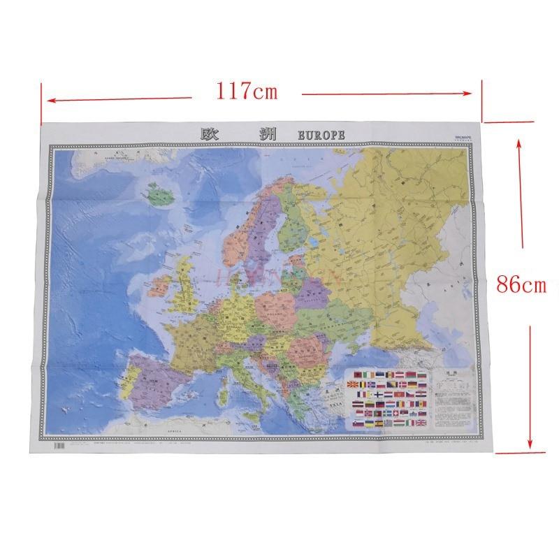 Карта Европы Настенная карта мира китайская и английская карта мира горячие страны Карта Европы Карта путешествий