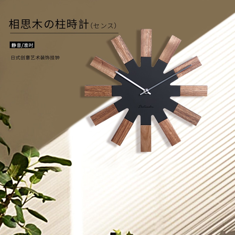 Simple Modern Wall Clock Nordic Design Round Wood Geometric Wall Clock Living Room Horloge Murale Household Products BL50WC