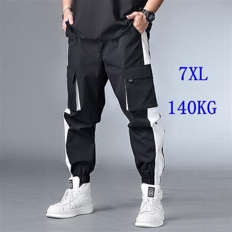 Мужские брюки карго большого размера плюс 5XL 6XL 7XL, женские свободные мужские штаны-шаровары с завязками, широкие брюки