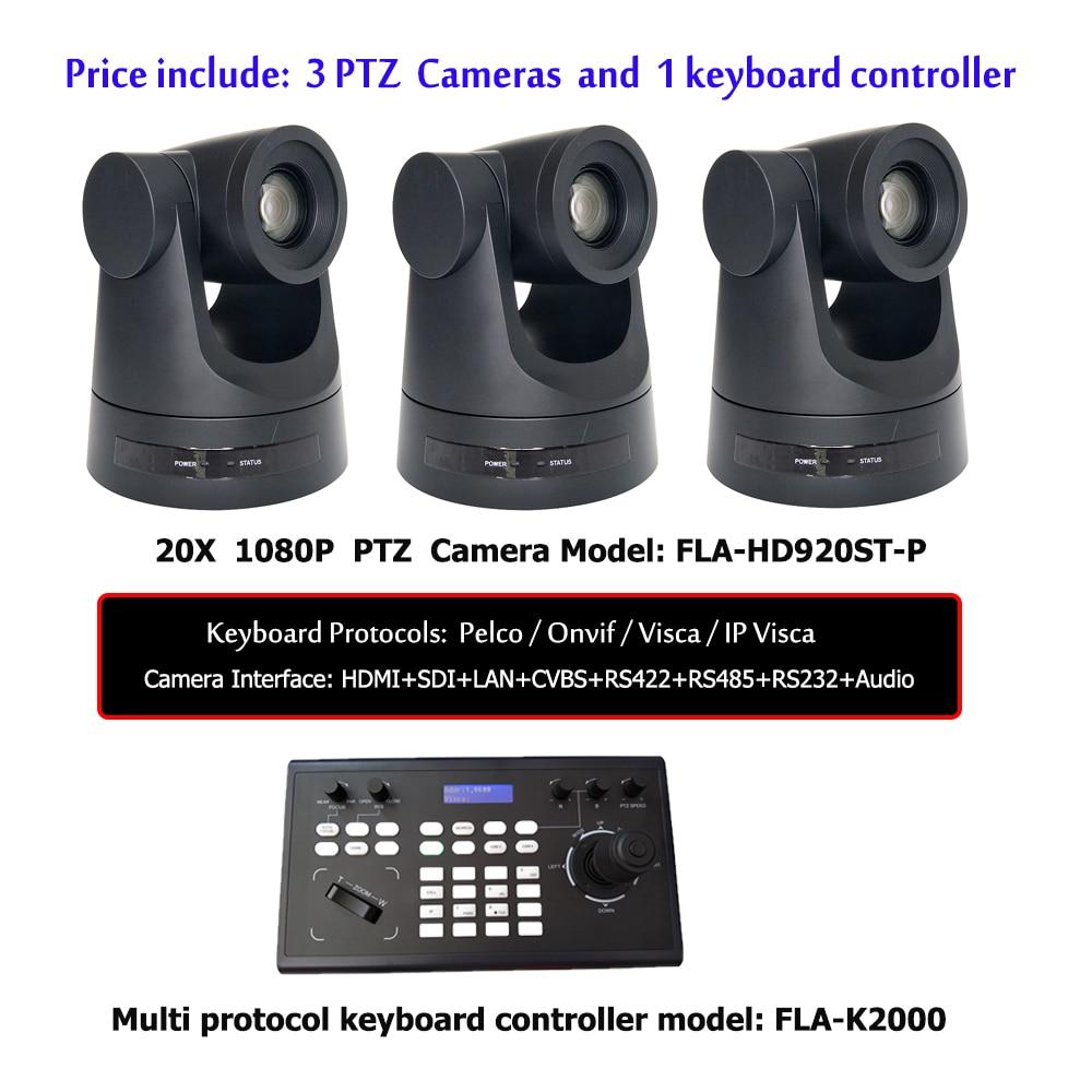 نظام مؤتمرات الفيديو مع تقريب 20x ، كاميرا IP POE HDMI ، وحدة تحكم لوحة المفاتيح Pelco/Visca/Onvif