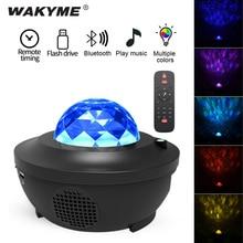 WAKYME ciel étoilé veilleuse LED projecteur coloré étoile lune veilleuse lampe clignotante télécommande Bluetooth lecteur de musique