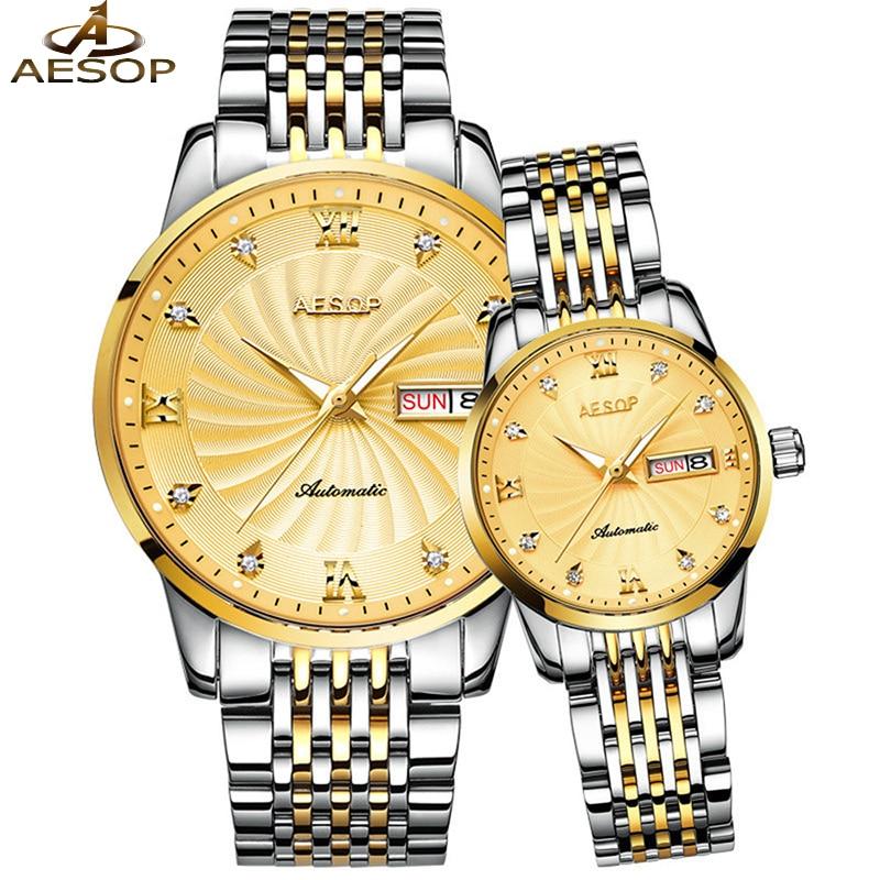 AESOP Top Couple Watch Luxury Japan Automatic Mechanical Lovers Wrist Watch for Men And Women Lover Saatler Quartz Wristwatches