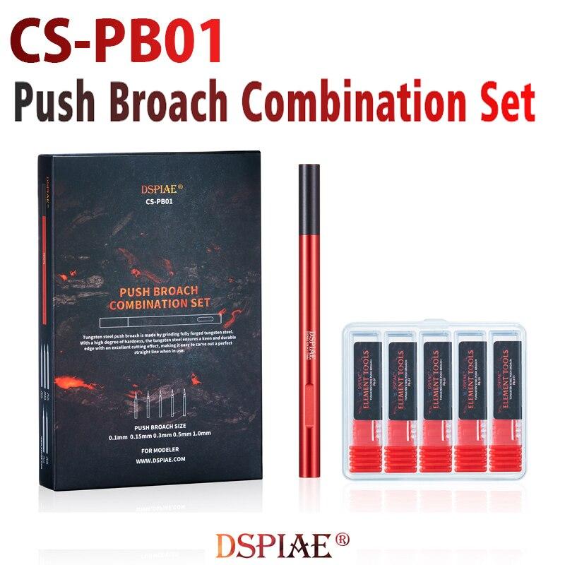 DSPIAE CS-PB01 Push Broach Combination Set Clamp Holding Handle + Push Broach Model Upgrade Hobby Accessory