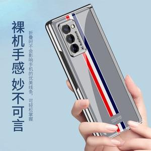 Z fold2 phone case all-inclusive anti-fall glass z flip creative folding painted w20 fashion fad brand thin