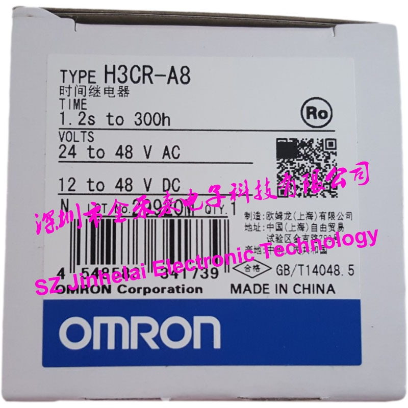 H3CR-A8 جديدة ومبتكرة اومرون ترحيل الوقت 24-48VAC/12-48VDC