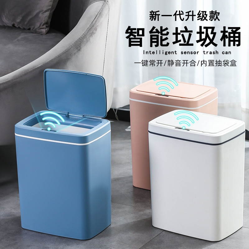 Smart Pink Trash Can Cute Automatic Toilet Garbage Trash Can Office Kitchen Accessories Poubelle Bureau Cleaning Tools DF50L enlarge