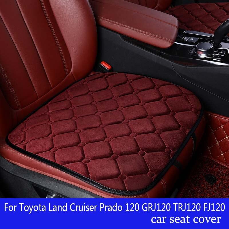 Чехол для автомобильного сиденья плюшевая подушка стула Toyota Land Cruiser Prado 120 GRJ120 TRJ120