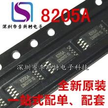 8205A MSOP-8 FS8205A CEG8205A