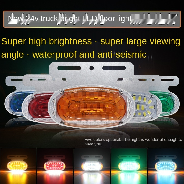 Bright Super Large Viewing Angle 24V Truck Truck Side Light Waterproof LED Steering Width Lamp Trailer Waist Light Sidelight