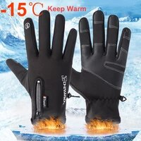 outdoor cycling winter sports ski gloves waterproof fleece cold proof cycling gloves finger touch screen silicone non slip glove